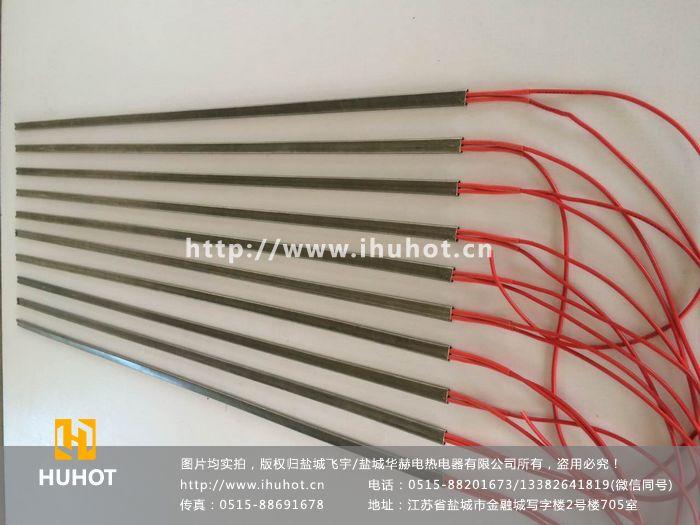 HHBG-01 扁形加热条