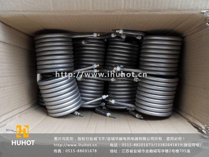 木炭机电热管