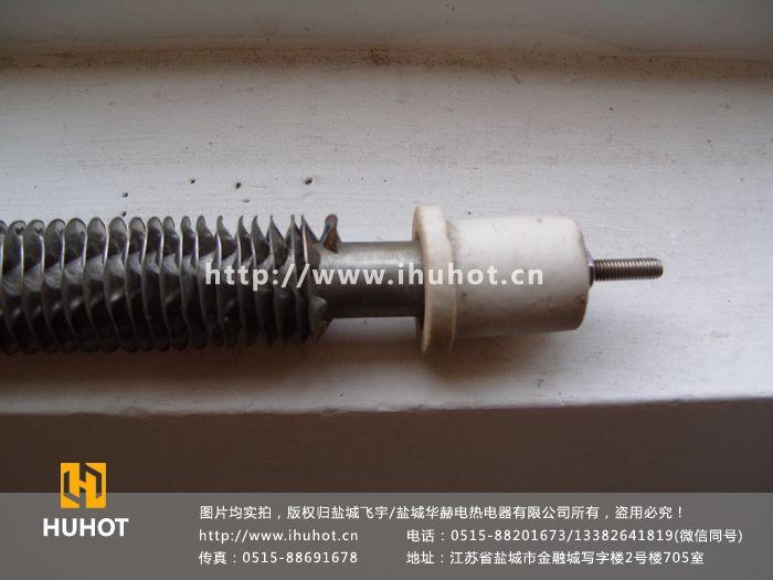 陶瓷座翅片式电热管