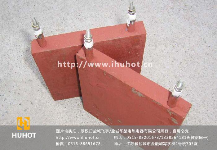铸铁加热圈 HHZT-04