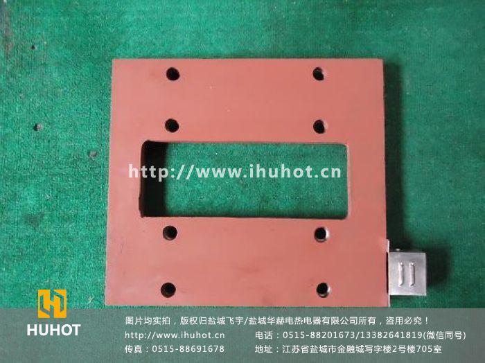 铸铁电加热圈 HHZT-03