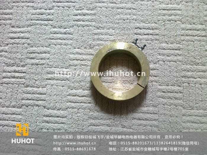 铸铜加热圈 HHHT-07