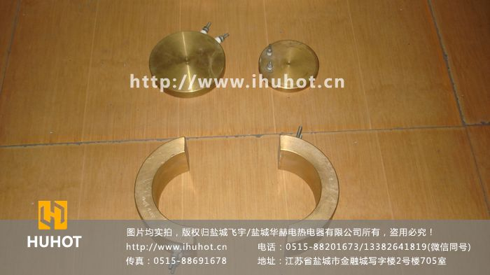 电热盘 HHHT-03