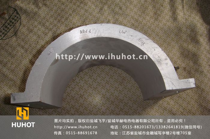 铸铝电加热圈 HHZL-13