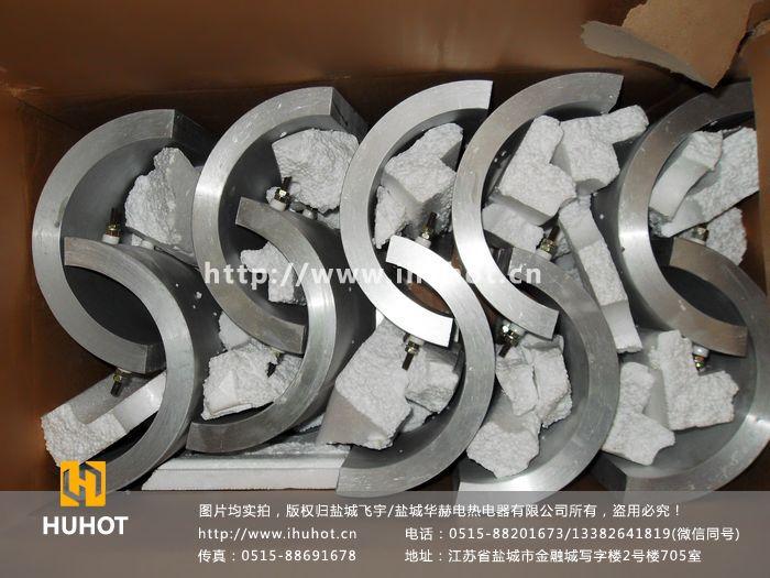 塑料机械铸铝电热圈 HHZL-12