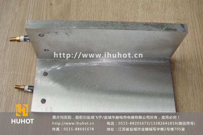铸铝电热板 HHZL-08