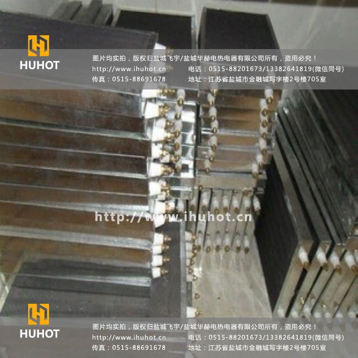 碳化硅电加热板 HHTHG-01
