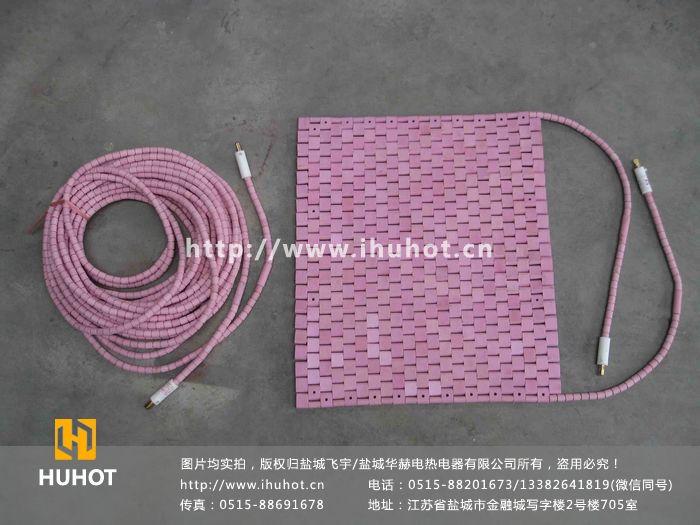 绳式电加热器 HHTC-18