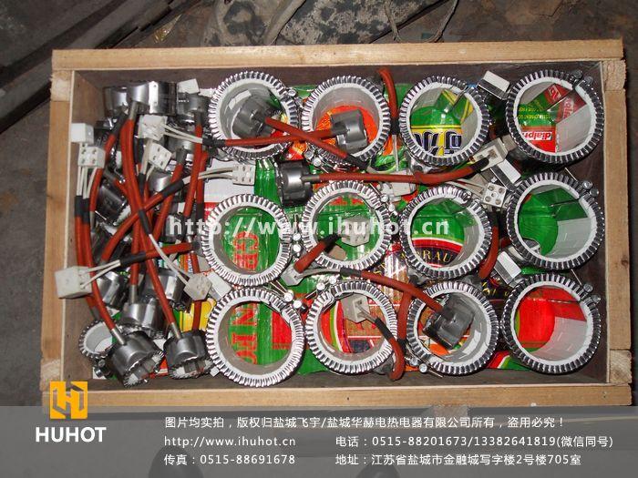 喷嘴陶瓷加热圈 HHTC-12
