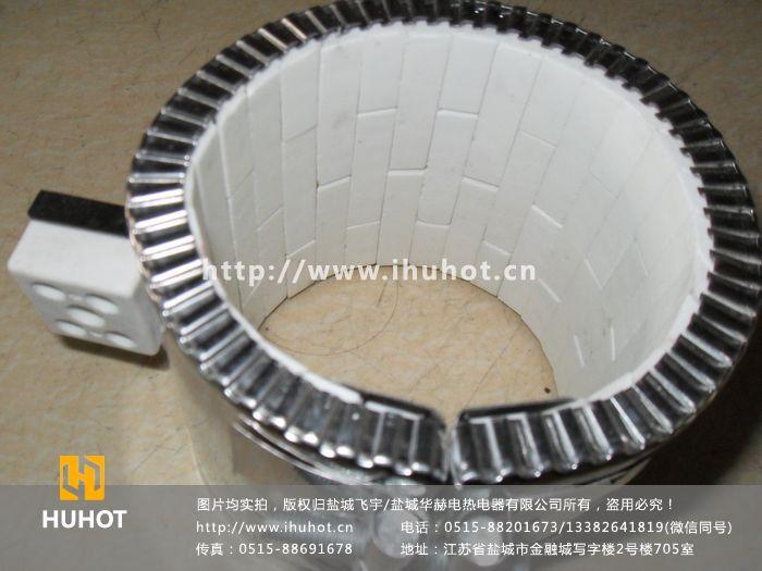 陶瓷加热圈 HHTC-09