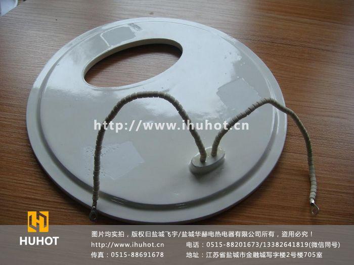 异型陶瓷加热板 HHTC -08