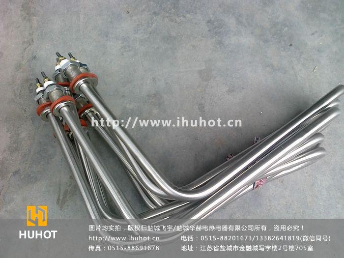 双端电热管